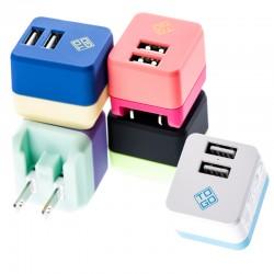 Adaptateur Chargeur 110V - 2 Ports USB 2.4 amp